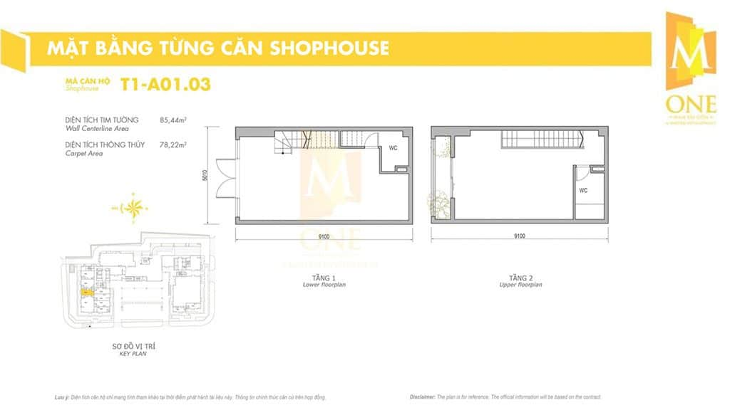 M-One-shop-house-2