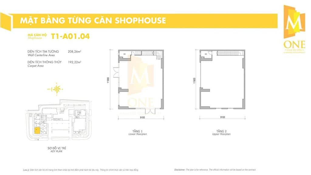 M-One-shop-house-3